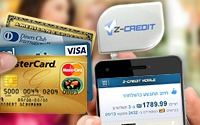 Z-Credit Mobile