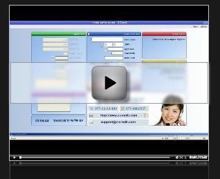 הדגמת סליקת אשראי דרך Z-Credit Standard