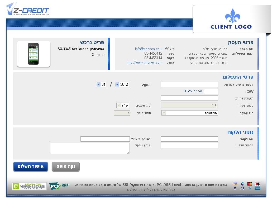 Z-Credit Web