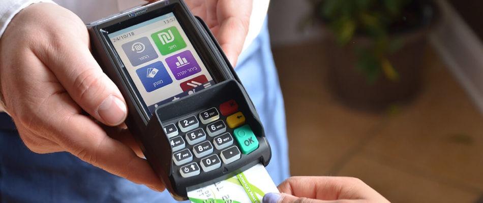 מסוף EMV, מסוף סליקת אשראי בתקן EMV