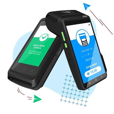 סדרת Q - מסופוני סליקת אשראי מבוססי אנדרואיד