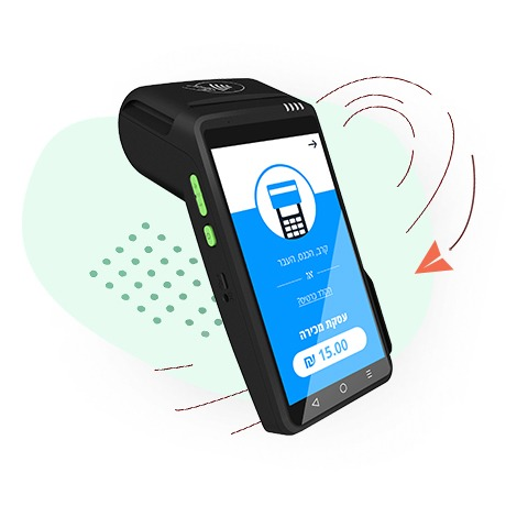 Q2 - מסופון סליקה נייד עם תקשורת אלחוטית ומדפסת מהירה