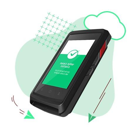 Q3 - מכשיר אשראי קטן ונייד, קל ונוח לשימוש בכל מקום